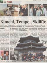 24.05.2009 Südkorea